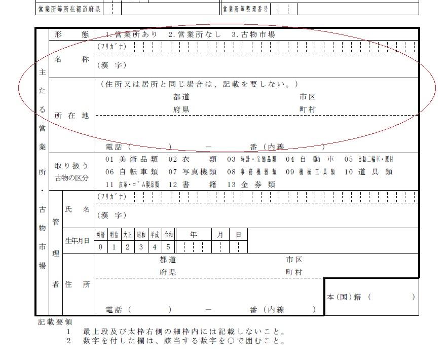f:id:mrgyosei:20210202154011j:plain