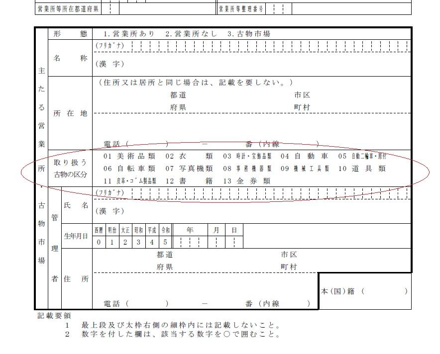 f:id:mrgyosei:20210202154501j:plain