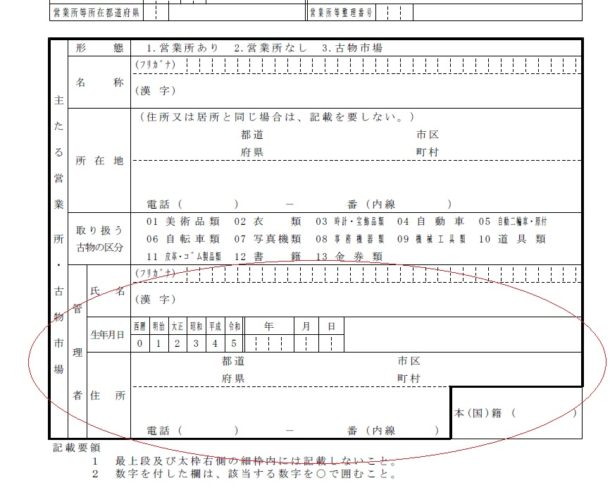 f:id:mrgyosei:20210202154648j:plain