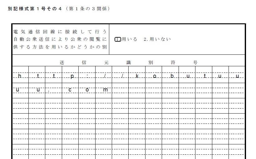 f:id:mrgyosei:20210202154920j:plain