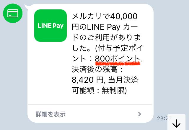 f:id:mrinrin92:20180501212602p:plain