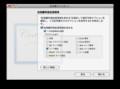 キーチェーンアクセスで証明書を作る手順-07