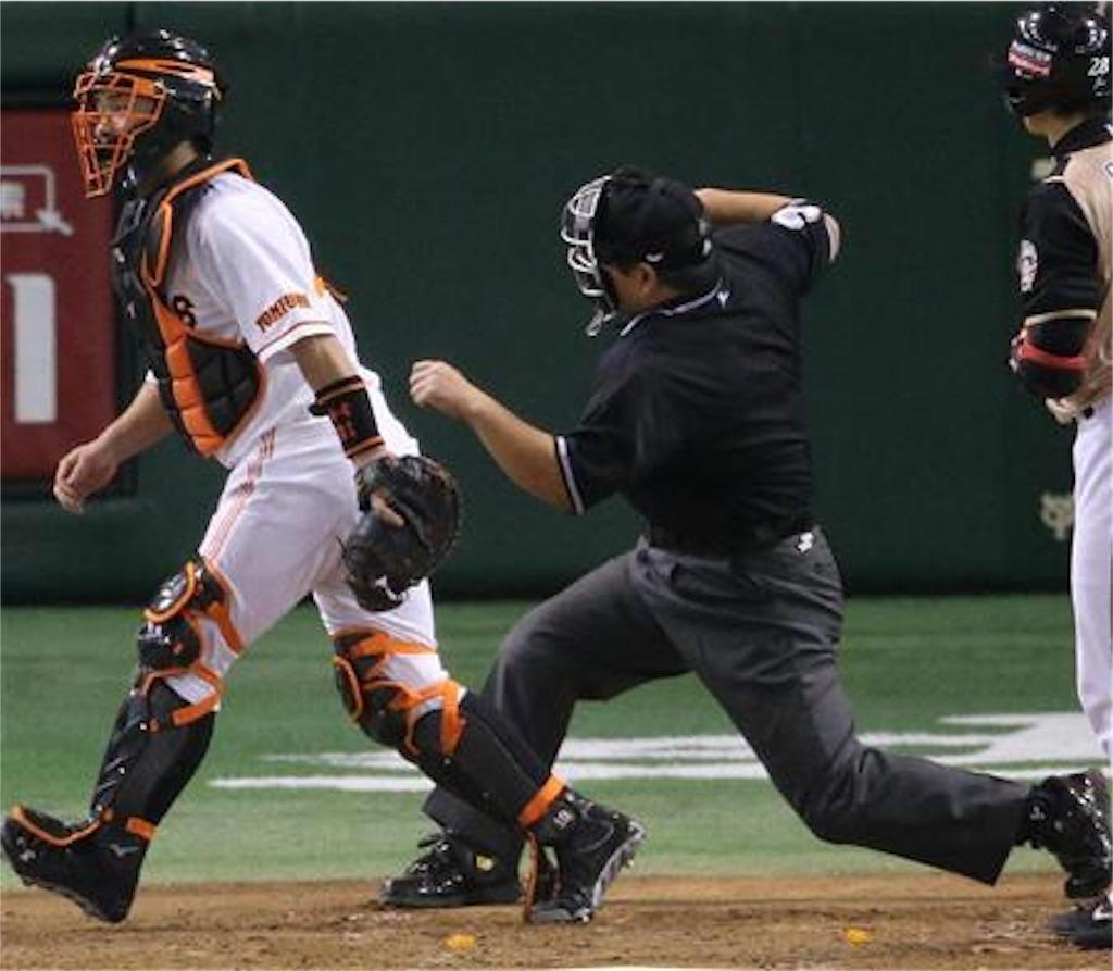 球審の三振ポーズ - おっさんがたどる少年野球審判への道