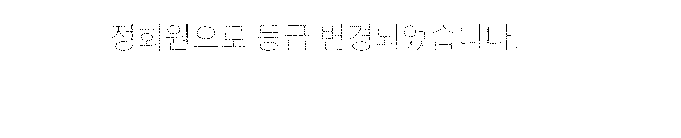 f:id:mrmr3110:20170301231407p:plain