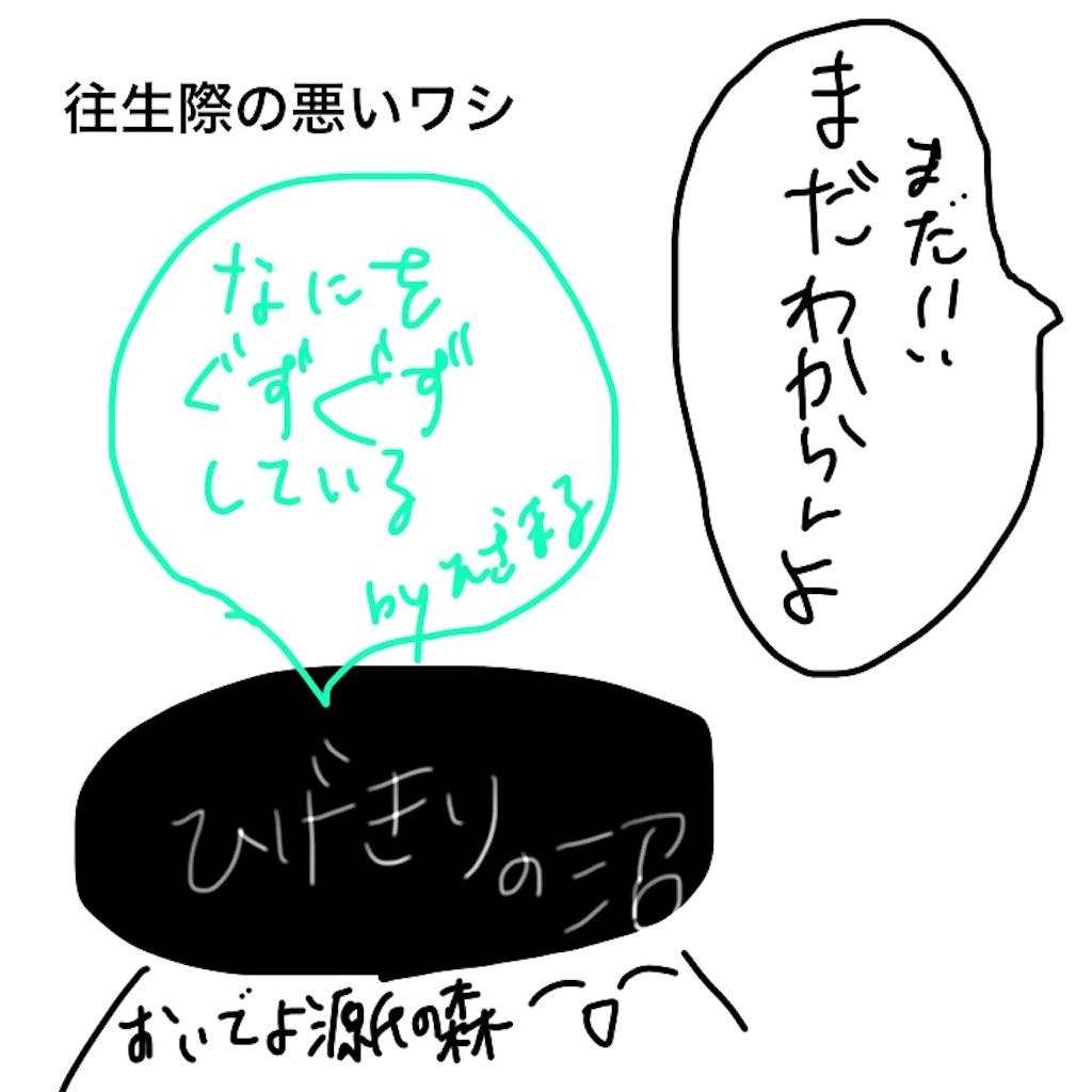 f:id:mrmrrr:20181220025539j:image
