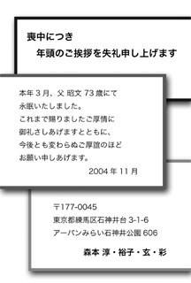 f:id:mrmt:20201106091623j:plain