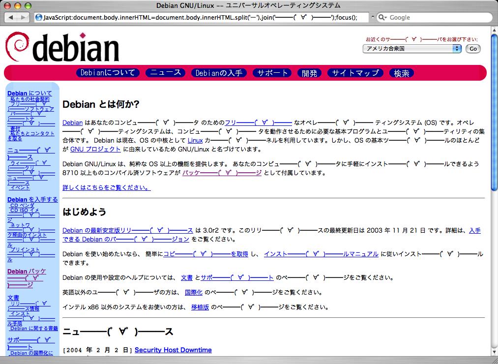 f:id:mrmt:20201226210344p:plain