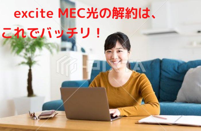 f:id:mro74277:20201231102441p:plain