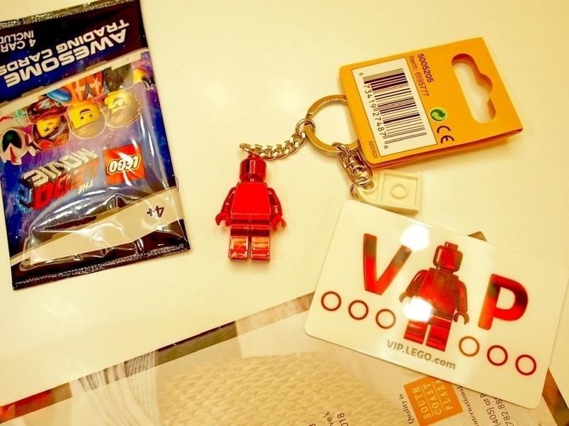 レゴメンバーカードと特典でもらえた商品