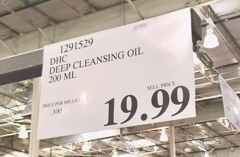 コスコの19.99ドルの値札