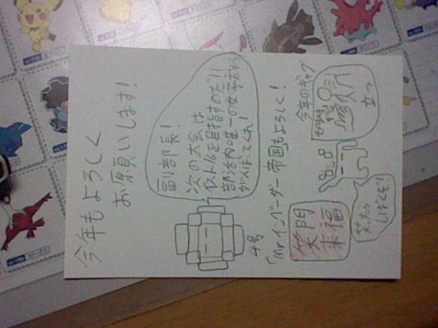 f:id:mrsaitouyusuke:20111224170546j:image:w360