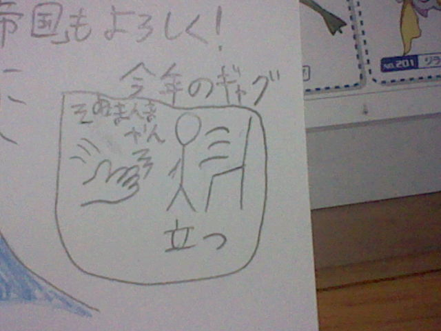 f:id:mrsaitouyusuke:20111224171406j:image:w360