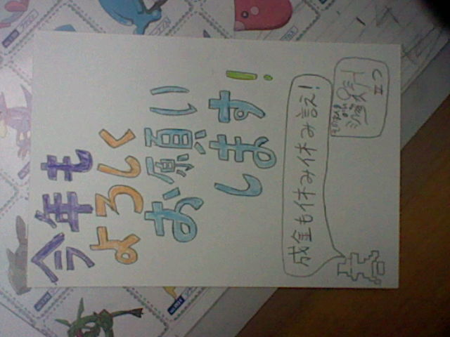 f:id:mrsaitouyusuke:20111225120740j:image:w360