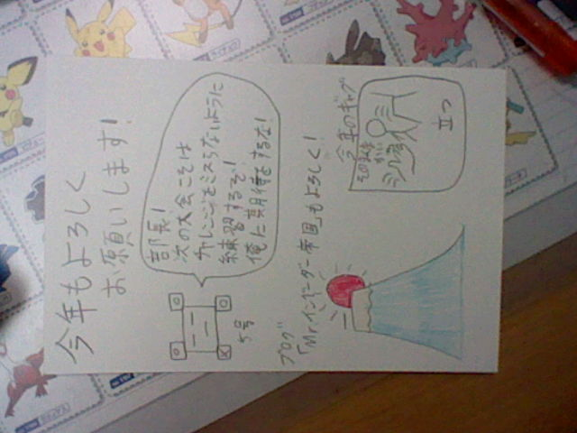 f:id:mrsaitouyusuke:20111225124616j:image:w360