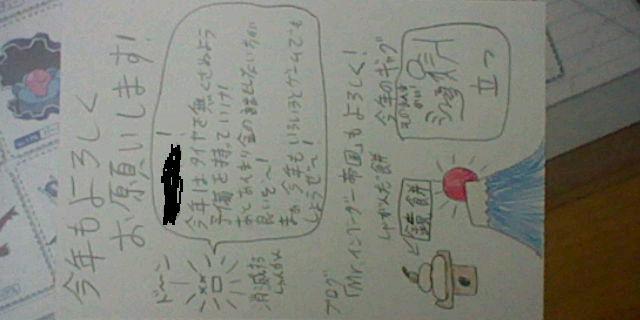 f:id:mrsaitouyusuke:20111225131429j:image:w360
