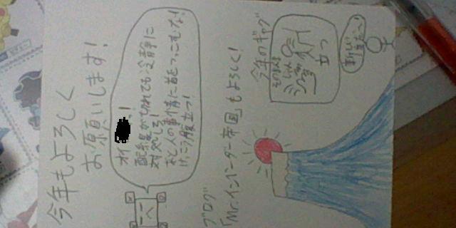 f:id:mrsaitouyusuke:20111225135238j:image:w360