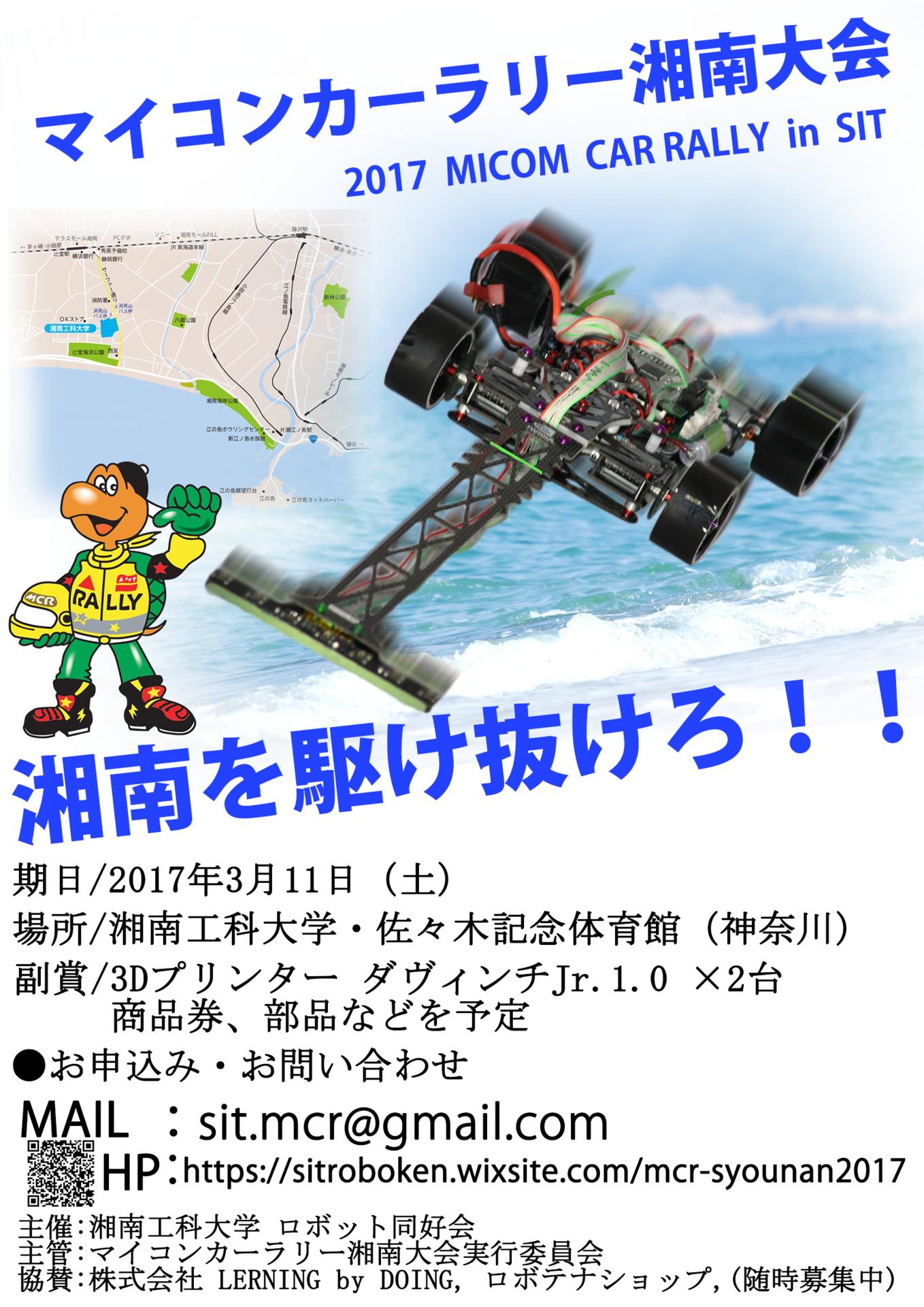 f:id:mrsaitouyusuke:20170129024804p:plain