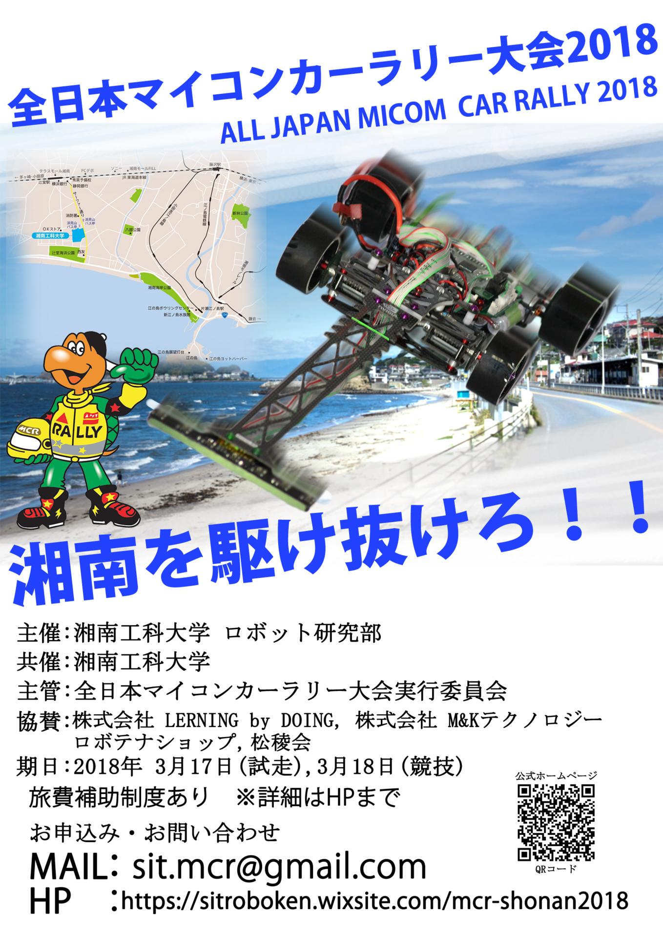 f:id:mrsaitouyusuke:20180112200121p:plain