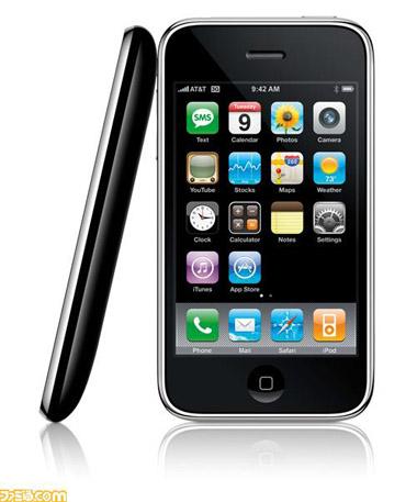 iPhoneについて