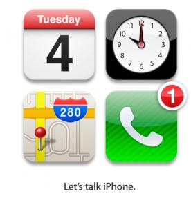 アップルの新型iPhoneの発表イベントが10月5日(日本時間)に決定!