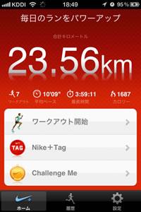 iPhone4SのNike+GPSを使用したラン結果 10/21分