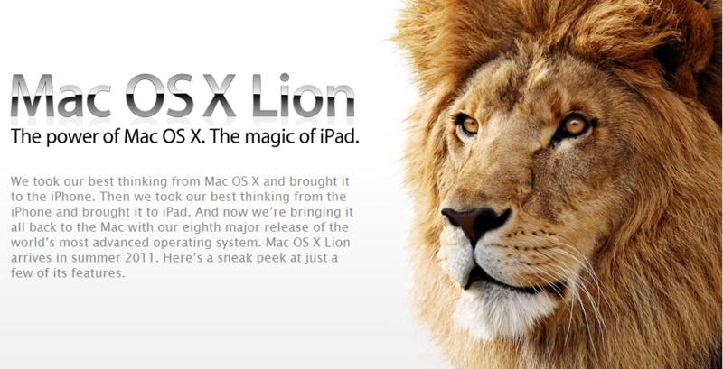 Mac OS X Lionで「ライブラリ」フォルダを表示してMacを使いやすくする3つの方法