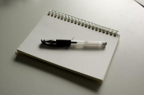 テキストボックスが狭くて書きづらいときには?