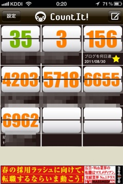 20120202002119