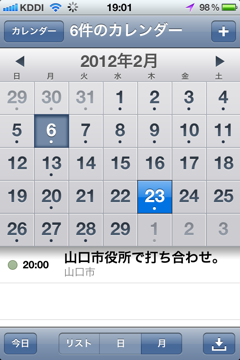 20120206193043