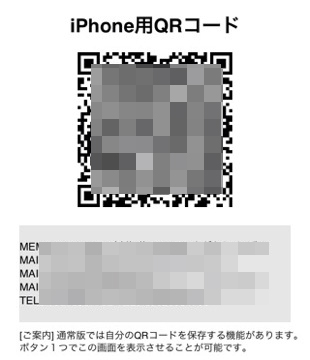 20120513222540