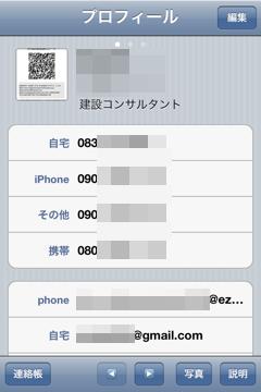 20120514003801