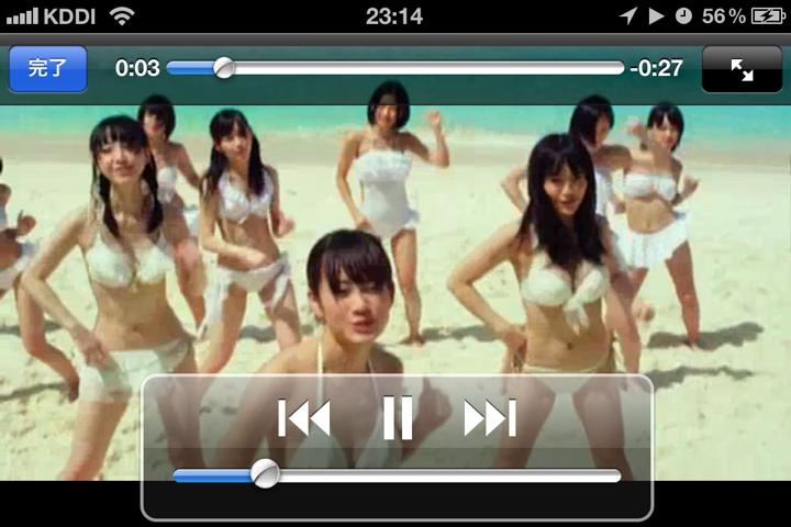 iPhoneに入っている動画の音声を音楽のように再生させる方法