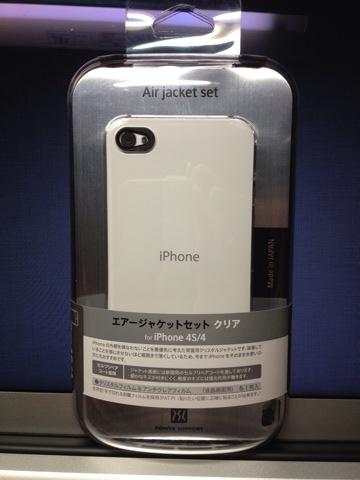 やはりエアージャケットセット for iPhone4S に落ち着く