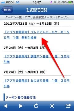 20120811070527