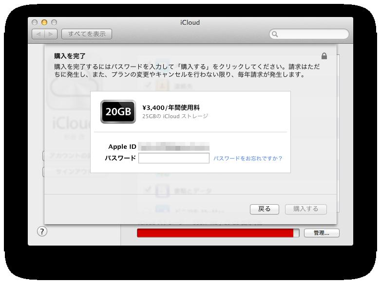 20120906190206