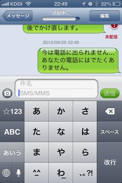 20120930005144
