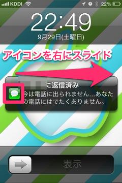 20120930005411