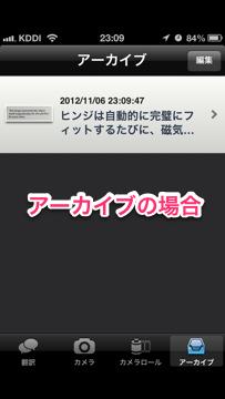 20121107003709