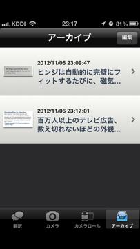 20121107004036