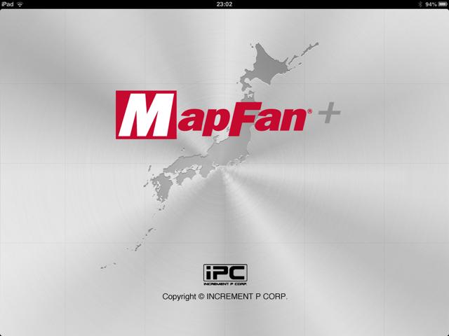 超絶オススメ?!MapFan+がアプリ公開記念で無料提供!【追記】を追加