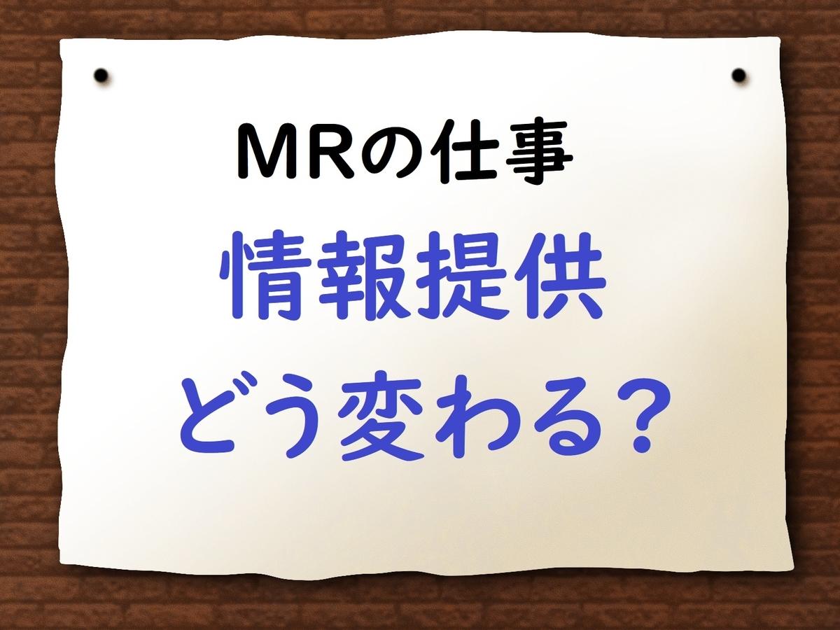 f:id:mrtofire:20210507200410j:plain