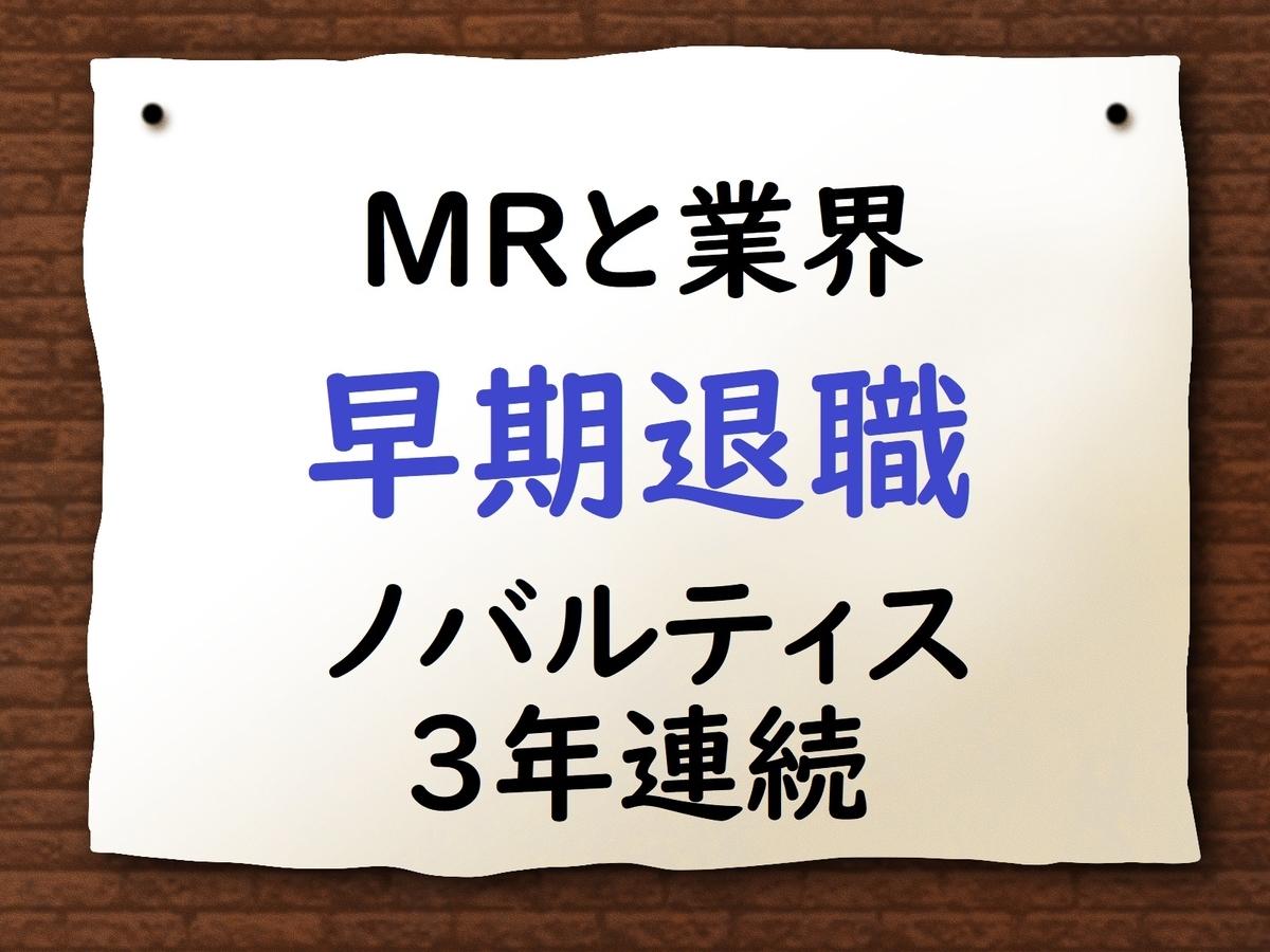 f:id:mrtofire:20210508174116j:plain