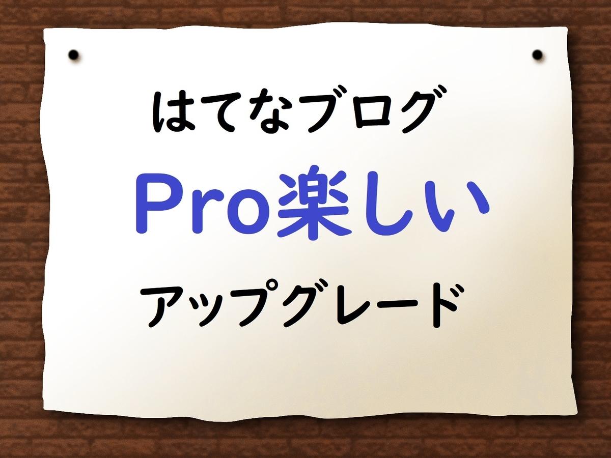 f:id:mrtofire:20210508174832j:plain