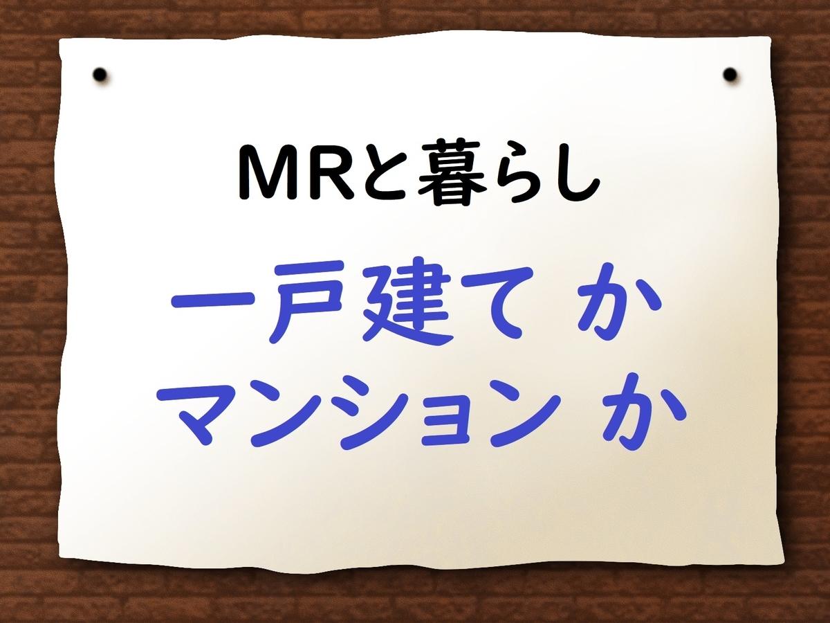 f:id:mrtofire:20210510102748j:plain