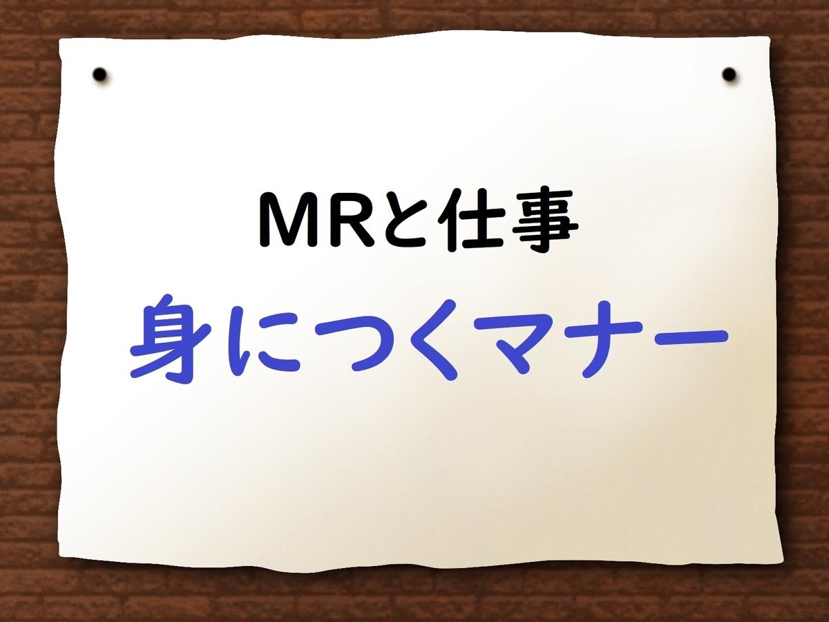 f:id:mrtofire:20210510214531j:plain