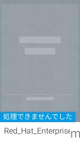 f:id:mrwk:20200120143002p:plain