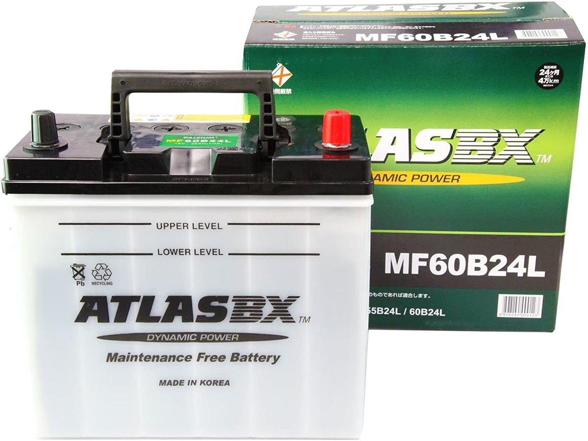 バッテリー商品画像