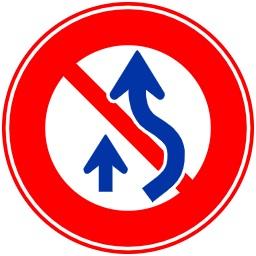 追い越しのための右側部分はみだし走行禁止の標識