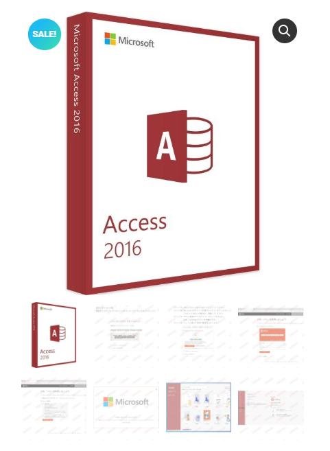 f:id:ms-office-access:20200506180246p:plain