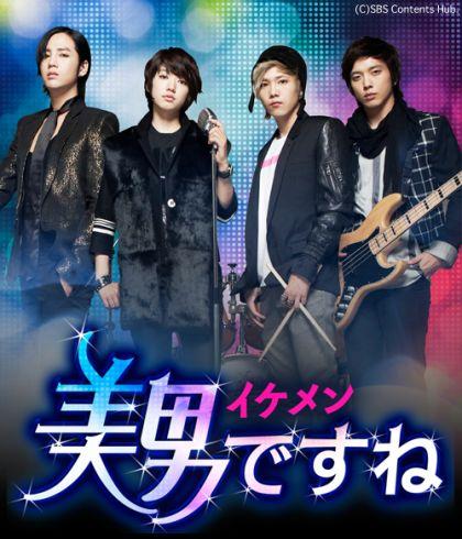 f:id:ms7daisuki:20151112123830j:plain